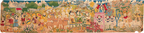 Untitled (Idyllic landscape with children) by Henry Darger