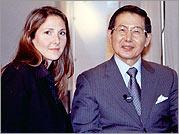 Ellen Perry and Alberto Fujimori, January, 2004