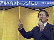 Fall of Fujimori - Fujimori in Japan, 2004