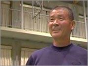 Coach Takashima
