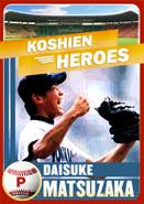 Kokoyakyu - Daisuke Matsuzaka