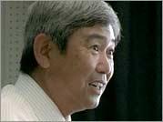 Coach Masa