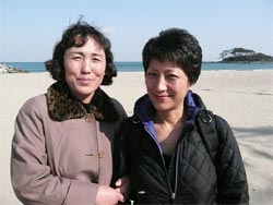 In the Matter of Cha Jung Hee: Cha Jung Hee Ulsan and Deann Borshay Liem