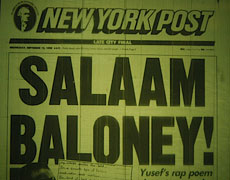 salaam baloney clipping jpg