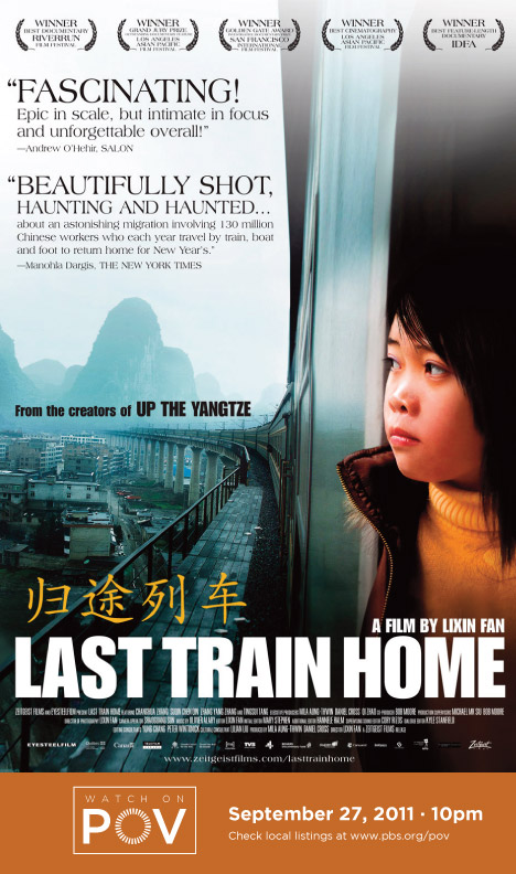 Last Train Home movie poster with POV air date (image)