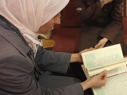 Teaching the Qur'an