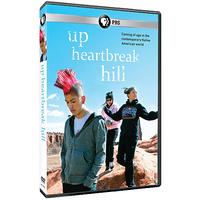 UHH DVD.jpg