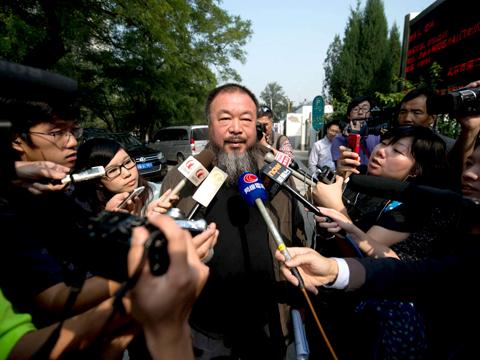 Ai Weiwei Trailer