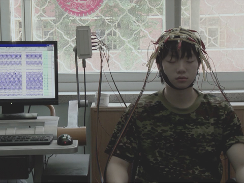 Electronic Heroin