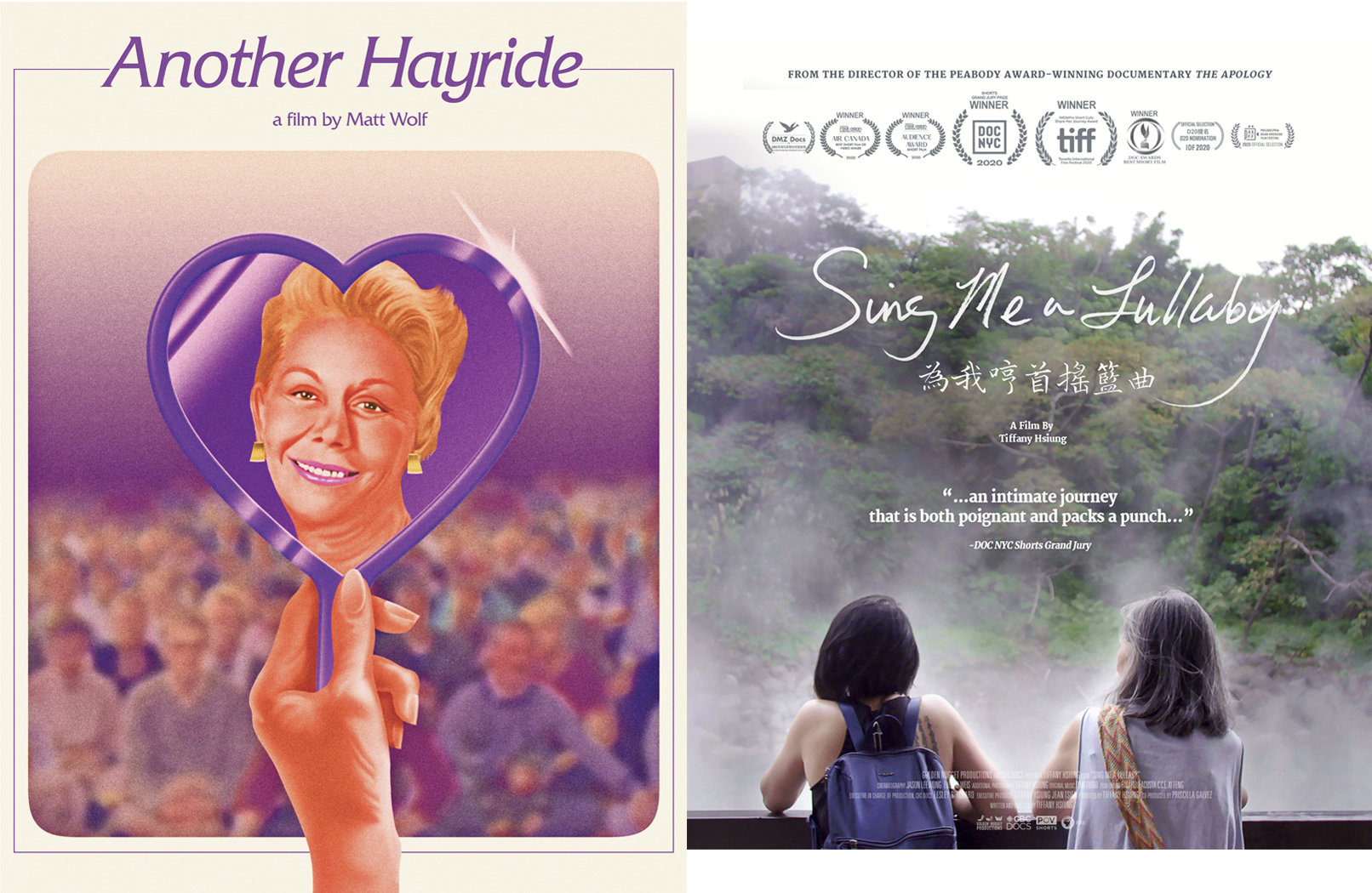 "POV Acquires ""Sing Me A Lullaby"" and ""Another Hayride"" for Award-Winning Shorts Series"